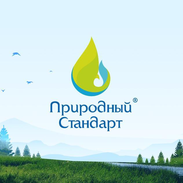 сайт природный стандарт