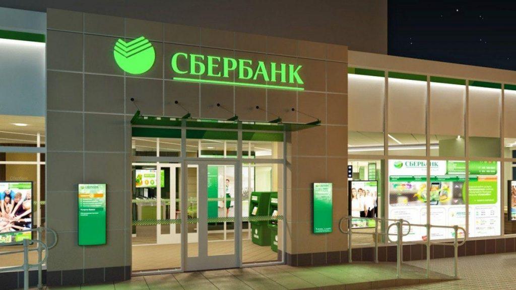 ребрендинг банка