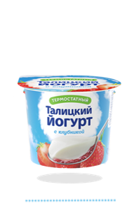 jogurt_klubnika_125_png