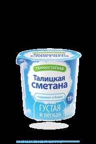 smetana_15_350_png