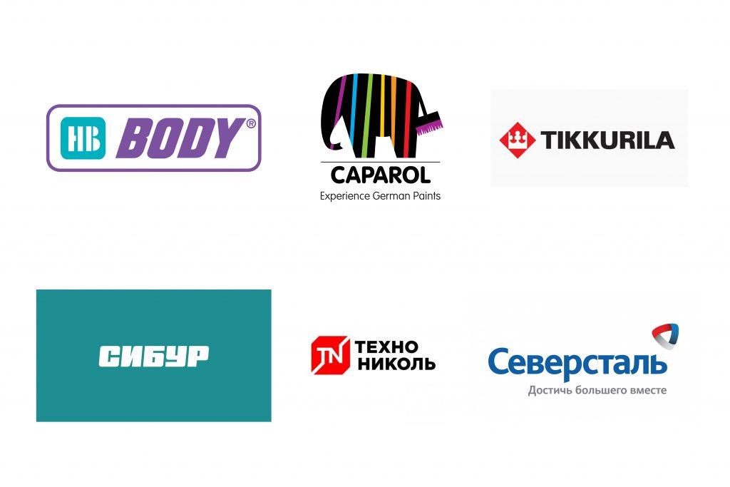 референсы логотип