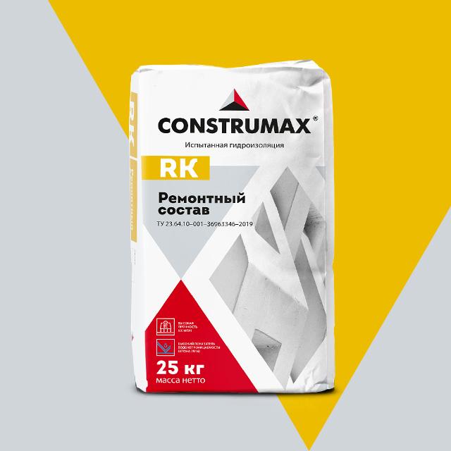 construmax 640x640